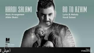 أجمل أغنية كردية ٢٠١٧مترجمة للعربية|| أعيش لك Bo to azhim