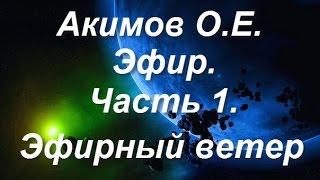 видео Sceptic-Ratio. Е.В. Семенов. Гранты в российской науке. Опыт РГНФ