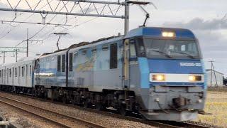 【東急2020系】長津田へ甲種輸送! 上越線 宮内〜越後滝谷にて(Tokyu2020 series transport to Nagatsuta in took joetsu line)