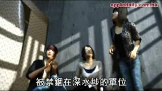 男子引進外國少女然後加以禁錮,逼她們賣淫,替他們賺錢!