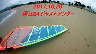 2017,10,20堀江64 thumbnail