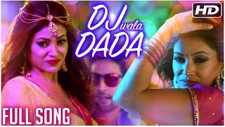 DJ Wala Dada | Full Item Song | Pravin Kuwar, Vaishali Mhade, Deepali Sukhdev