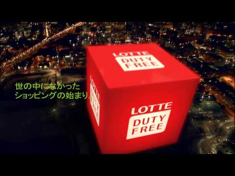 [LOTTE DUTY FREE] WORLD TOWER teaser JPN
