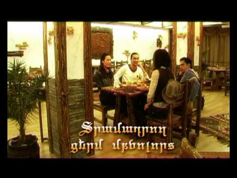 Ararat Hotel Yerevan-Jokey Restaurant.avi