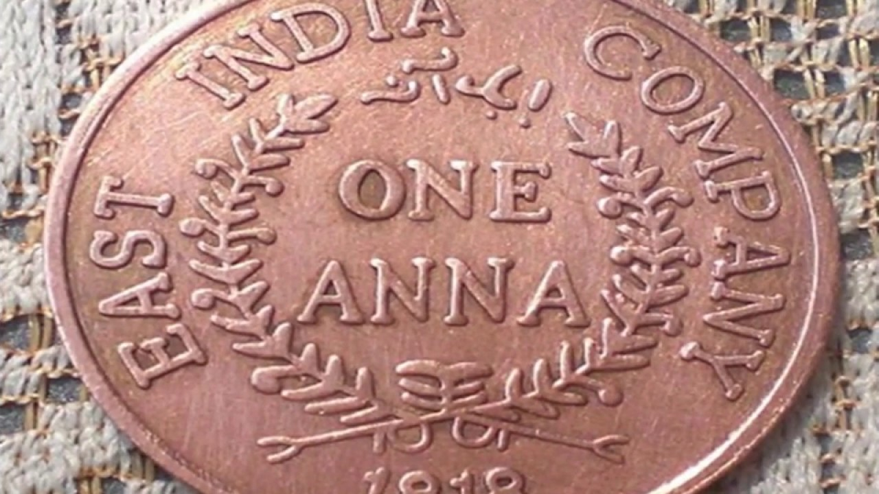 Antique Coin Old In East