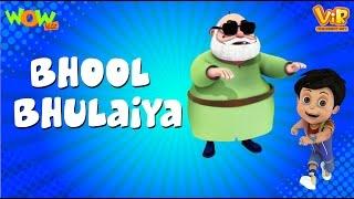 Bhool Bhulaiya_Vir_Wow Kidz