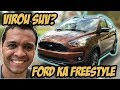 Avaliação novo Ford Ka Freestyle: por quase R$ 70 mil ele é um SUV?