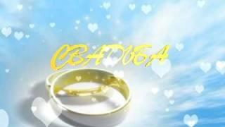 Пример меню DVD-диска) Свадебная видеосъемка в Братске!