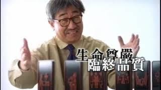 1993+1996+1998 安寧照顧基金會 影片合集