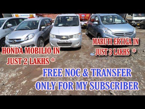 Honda Mobilio In 2L | Maruti Ertiga In 3L | 7 Seater Used Cars Free NOC & Transfer | Fahad Munshi |
