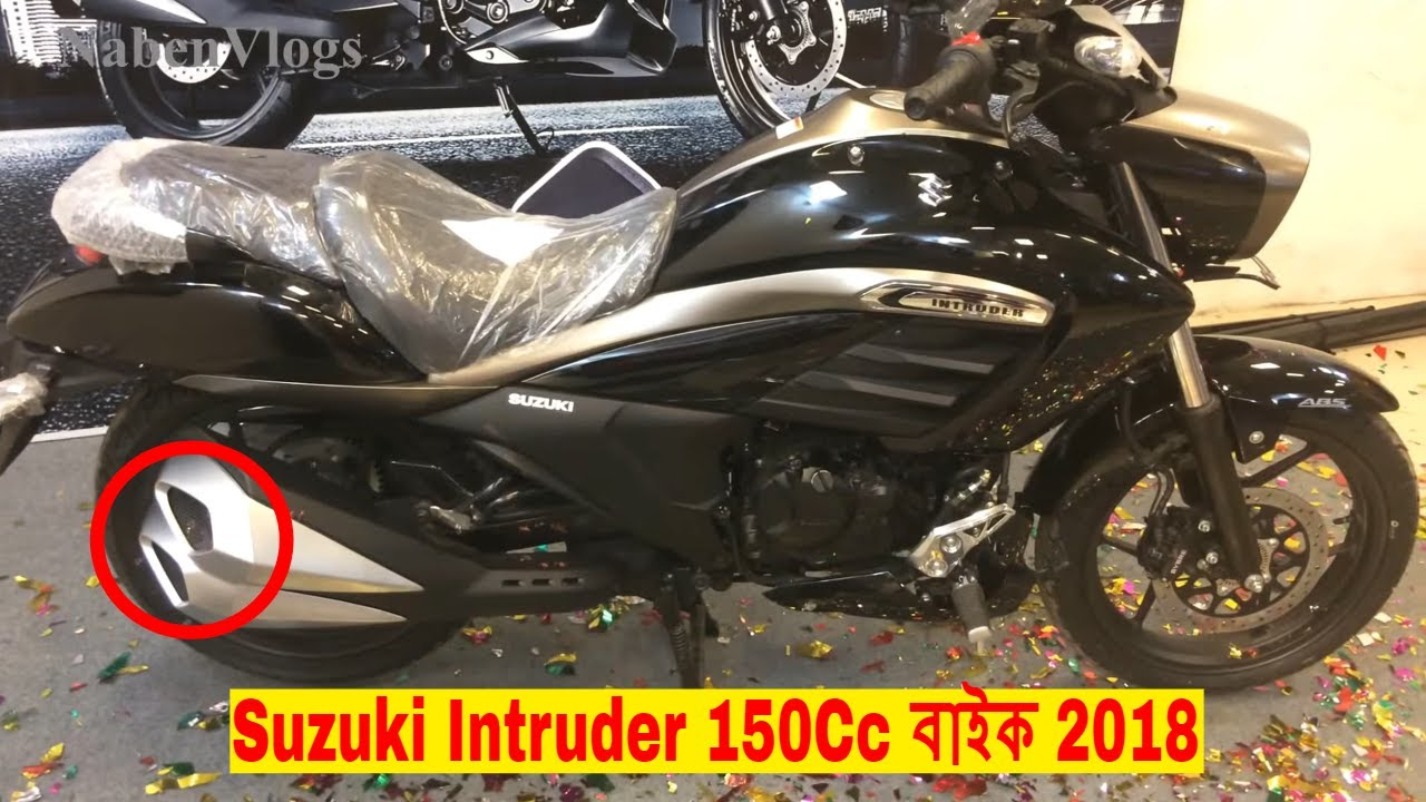 Suzuki Intruder 150 Price In Bangladesh 2018 Suzuki New Bike