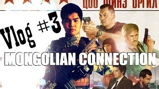 New Similar Movies Like The Mongolian Connection