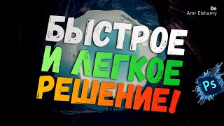 photoshop  Инициализация Программы Невозможна: Первичный Рабочий Диск Заполнен - Решение 2к19