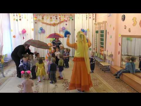 Праздник осени Ясли видео 21.10.2016