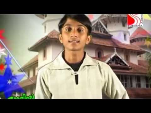 Putthen Palliyil   Auliya Malayalam Mappila Album.