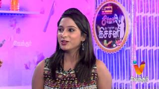 Star Kitchen promo video 01-09-2015 Actress Sridevi's spl Episode 52 Vendhar Tv shows programs 1st September 2015