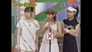 Morning Musume Song Contest 1