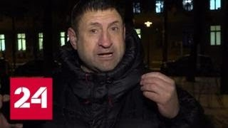 """""""Сладков +"""": дроны в руках террористов - Россия 24"""