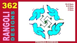 Birds Pongal | Sankranthi | Ugadi Rangoli | Muggulu | Kolam Design - 362
