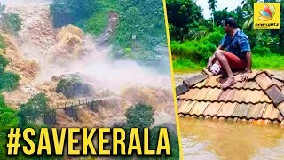 Kerala in High Danger due to Heavy Flood Crisis