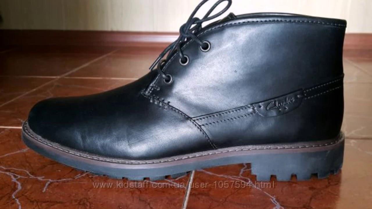 Самый большой выбор туфли по низким ценам. Тел: 0 800-20-12-34. Высокое качество!. Доставка по всей украине!