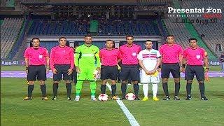 ملخص وأهداف مباراة   وادي دجلة 0 - 3 الزمالك   الجولة الـ 7 الدوري العام