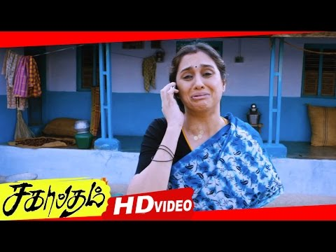 Sagaptham Tamil Movie Scenes HD | Shanmugapandian Keeps His Promise To Devayani | Jagan