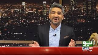 Dr Arif Alvi In NAB- National Alien Broadcast | Comedy Show | 23 Oct 2019 | Neo News