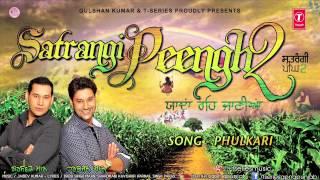 Harbhajan Mann New Song Phulkar || Satrangi Peengh 2