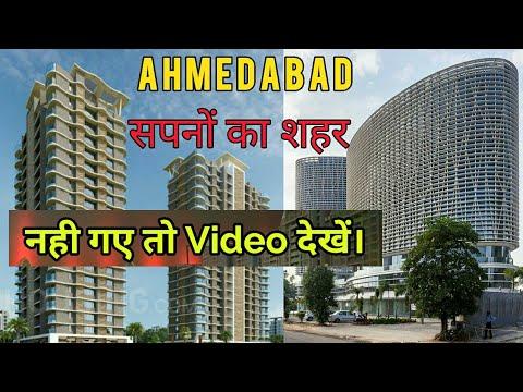 Luxury Infrastructure Ahmedabad 2018