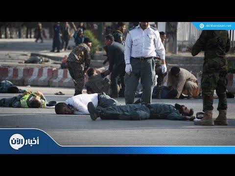 11 قتيلا في تفجير انتحاري مع وصول نائب الرئيس الى افغانستان  - نشر قبل 4 ساعة