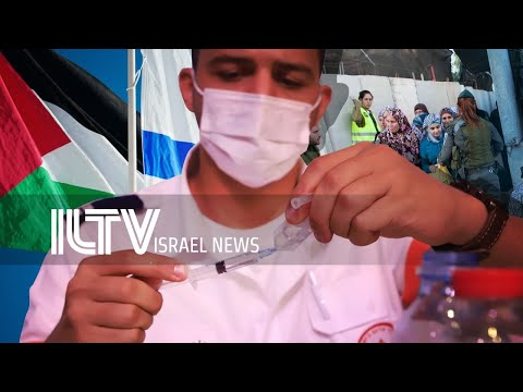 Your News From Israel- Mar.21, 2021