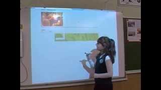 Фрагмент урока русского языка с использованием интерактивных упражнений