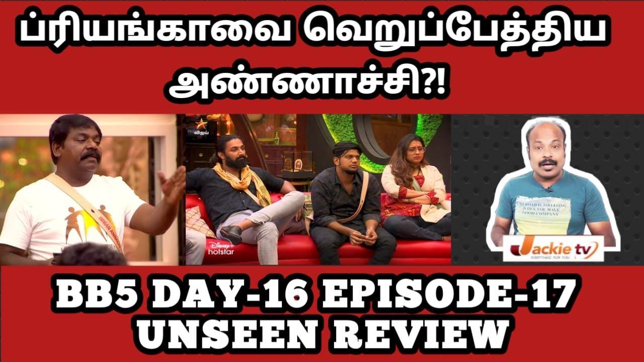 Download Cinemapayyan Abishek and Priyanka worst strategy  Imman advice Priyanka  BB5 D16 E17 Oct 2021 Unseen