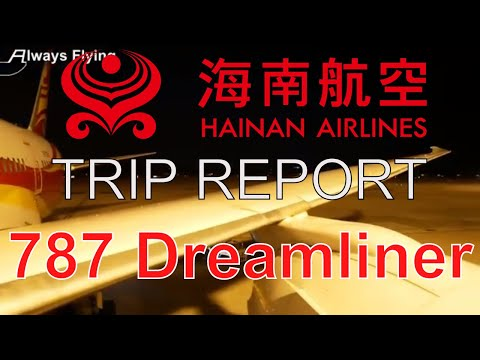 TRIP REPORT! 787 From Boston to Beijing ✈ Always Flying