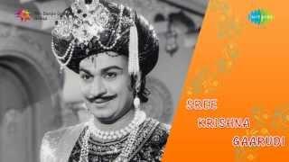 Sri Krishna Garudi | Bombeyaatavayya song