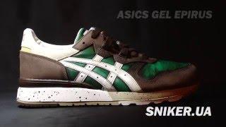 Мужские кроссовки Asics GEL Epirus(Asics Gel Epirus – это классика от Asics, но переизданная по многочисленным просьбам. Модель получилась в лучших..., 2015-12-22T14:37:08.000Z)