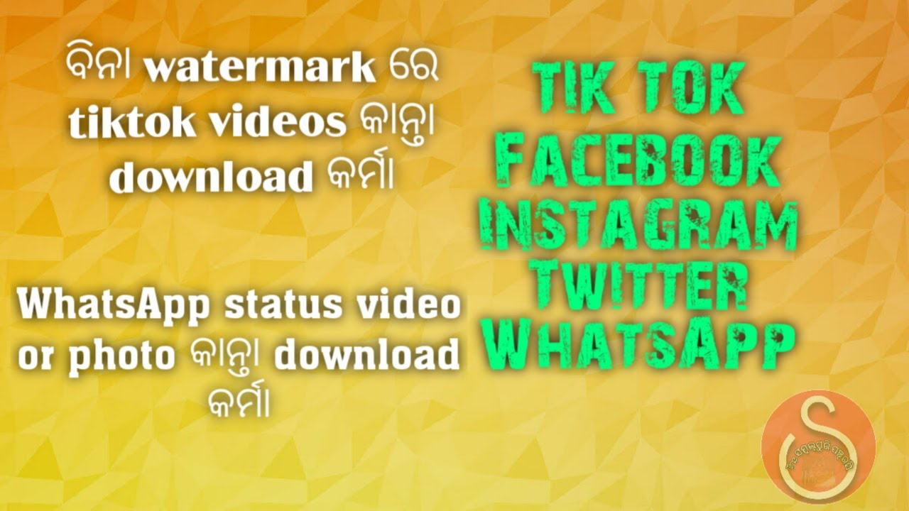 How to download tik tok video without watermark. How to ...