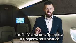 «Люди дела» — Грандиозное обучающее шоу в Перми 27 сентября! #5