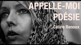 Appelle-Moi Poésie | Céline Renoux - Par poignées de silence