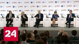 Гайдаровский форум-2017. Россия и мир: выбор приоритетов(, 2017-01-13T11:09:24.000Z)