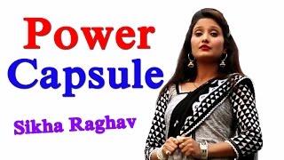Power capsule || vikash kagra, shivani raghav,boota, annu kadyan || haryanvi video song