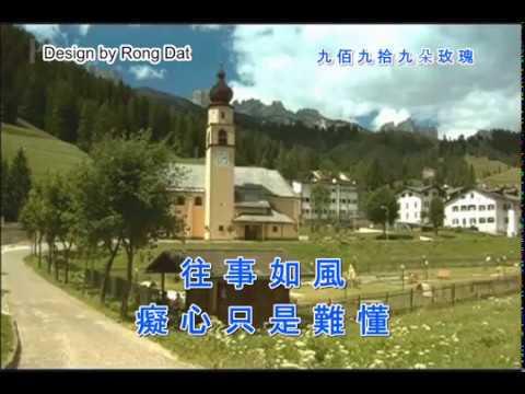 999 Đoá Hồng - Karaoke (tiếng Hoa)