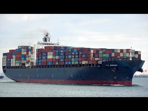 E.R.DENMARK - ZEABORN Ship Management, container ship