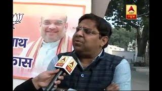 70 crore deal to give RS ticket to Sushil Gupta: Harish Khurana, BJP