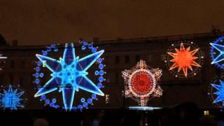 Лазерное шоу 2015  на Дворцовой площади   часть 1