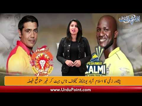 Chase Down Biggest Target of PSL History PZ Face IU in Second Match of the Day Find Out More