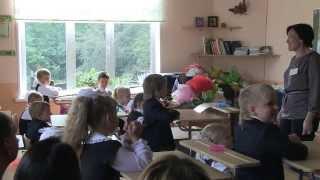 Земская Гимназия 1 класс 2013 год первый урок