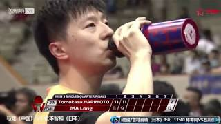 [20180609] guoqiuhui | MA Long vs HARIMOTO Tomokazu | MS-QF | 2018 Japan Open | Full Match
