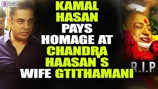 Kamal Hasan Pays Homage At Chandra Haasan